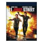 21 Jump Street (Blu-ray)