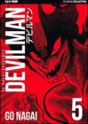 Devilman. Ultimate edition vol.5