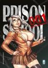 Prison school. Variant vol.1