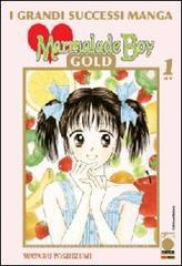 Marmalade boy Gold deluxe vol.1